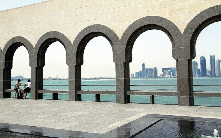 Qatar itinerary cover - Doha, Museum of Islamic Art