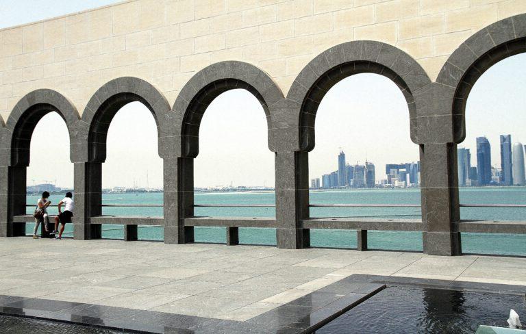 Qatar itinerary cover - Doha, Museum of Islamic Art